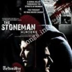 The Stoneman Murders Songs Free Download (The Stoneman Murders Movie Songs)