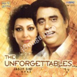 The Unforgettable Songs Free Download (The Unforgettable Movie Songs)