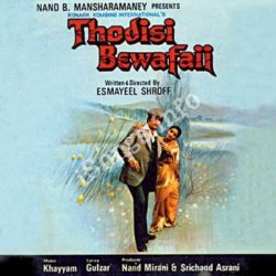 Thodisi Bewafaii Songs Free Download (Thodisi Bewafaii Movie Songs)