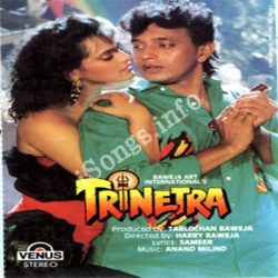 Trinetra Songs Free Download (Trinetra Movie Songs)