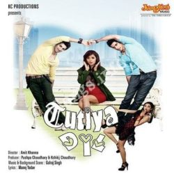 Tutiya Dil Songs Free Download (Tutiya Dil Movie Songs)