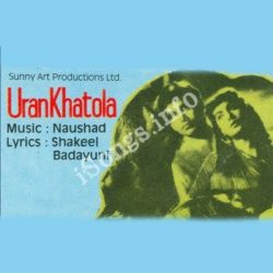 Uran Khatola Songs Free Download (Uran Khatola Movie Songs)