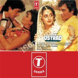 Ustaad Songs Free Download (Ustaad Movie Songs)