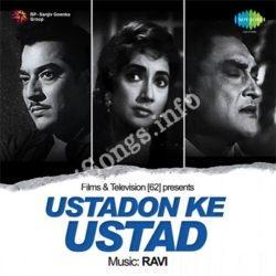 Ustadon Ke Ustad Songs Free Download (Ustadon Ke Ustad Movie Songs)