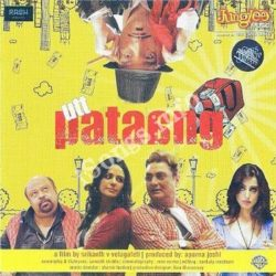 Utt Pataang Songs Free Download (Utt Pataang Movie Songs)