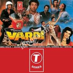 Vardi Songs Free Download (Vardi Movie Songs)