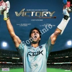 Victory Songs Free Download (Victory Movie Songs)