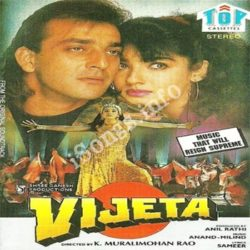Vijeta Songs Free Download (Vijeta Movie Songs)