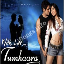 With Luv Tumhara Songs Free Download (With Luv Tumhara Movie Songs)