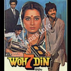 Woh 7 Din Songs Free Download (Woh 7 Din Movie Songs)