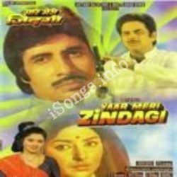 Yaar Meri Zindagi Songs Free Download (Yaar Meri Zindagi Movie Songs)