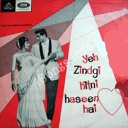 Yeh Zindagi Kitni Haseen Hai Songs Free Download (Yeh Zindagi Kitni Haseen Hai Movie Songs)