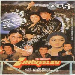 zahreelay mp3 songs