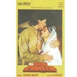 Zakhmi Zameen Songs Free Download (Zakhmi Zameen Movie Songs)