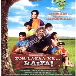 Zor Lagaa Ke Haiya! Songs Free Download (Zor Lagaa Ke Haiya! Movie Songs)