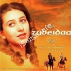 Zubeidaa Songs Free Download (Zubeidaa Movie Songs)