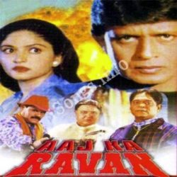 Aaj Ka Ravan Songs Free Download (Aaj Ka Ravan Movie Songs)