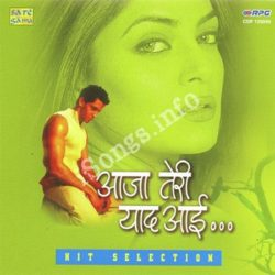 Aaja Teri Yaad Aayi Songs Free Download (Aaja Teri Yaad Aayi Movie Songs)