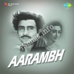 Aarambh Songs Free Download (Aarambh Movie Songs)