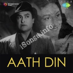 Aath Din Songs Free Download (Aath Din Movie Songs)