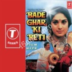 Bade Ghar Ki Beti Songs Free Download (Bade Ghar Ki Beti Movie Songs)