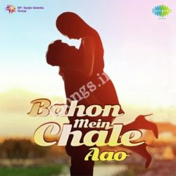 Bahon Mein Chale Aao Songs Free Download (Bahon Mein Chale Aao Movie Songs)