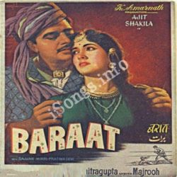 Baraat Songs Free Download (Baraat Movie Songs)