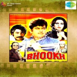 Bhookh Songs Free Download (Bhookh Movie Songs)