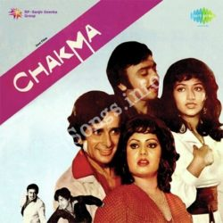 Chakma Songs Free Download (Chakma Movie Songs)