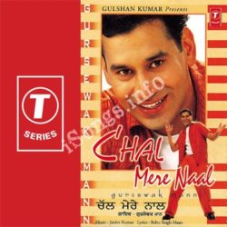 Chal Mere Naal Songs Free Download (Chal Mere Naal Movie Songs)