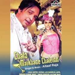 Chalo Maikhane Chaleinn Songs Free Download (Chalo Maikhane Chaleinn Movie Songs)