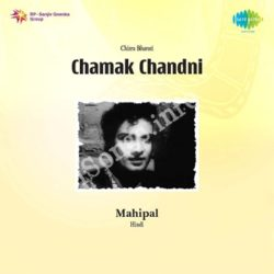 Chamak Chandni Songs Free Download (Chamak Chandni Movie Songs)