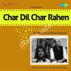 Char Dil Char Rahen Songs Free Download (Char Dil Char Rahen Movie Songs)