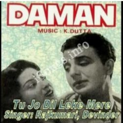 Daman Old Songs Free Download (Daman Movie Songs)