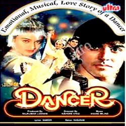 Dancer Songs Free Download (Dancer Movie Songs)