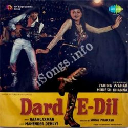Dard E Dil Songs Free Download (Dard E Dil Movie Songs)