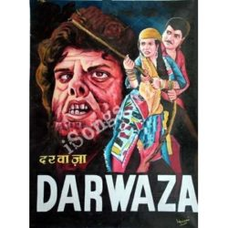 Darwaza Songs Free Download (Darwaza Movie Songs)