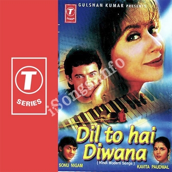 Suno To Diwana Dil Mp3 Song free download