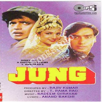 Jung | जंग | full hindi movie | mithun chakraborty, ajay devgn.