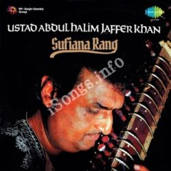 Abdul Ali Jaffar Khan - Sufiana Rang Songs Free Download (Abdul Ali Jaffar Khan – Sufiana Rang Movie Songs)