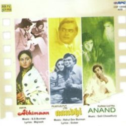 Abhimaan - Aandhi - Anand Songs Free Download (Abhimaan – Aandhi – Anand Movie Songs)