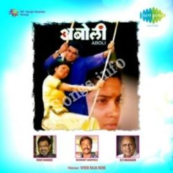Aboli Songs Free Download (Aboli Movie Songs)