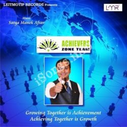 Achievers Zone Team Songs Free Download (Achievers Zone Team Movie Songs)