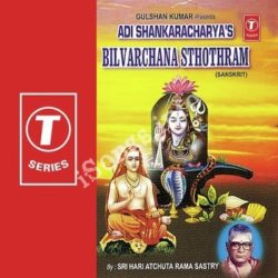 Adi Shankaracharya's Bilvarchana Sthothram Songs Free Download (Adi Shankaracharya's Bilvarchana Sthothram Movie Songs)