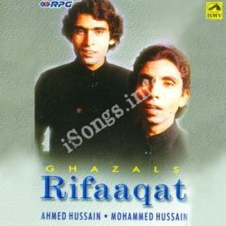 Ahmed Hussain Mohammed Hussain-Rifaaqat Songs Free Download (Ahmed Hussain Mohammed Hussain-Rifaaqat Movie Songs)