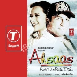 Ahsaas-Beete Din Beete Pal Songs Free Download (Ahsaas-Beete Din Beete Pal Movie Songs)