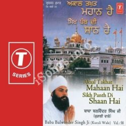 Akal Takhat Mahan Hai Sikh Panth Di Shaan Hai Songs Free Download (Akal Takhat Mahan Hai Sikh Panth Di Shaan Hai Movie Songs)
