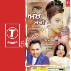 Akh Teri Songs Free Download (Akh Teri Movie Songs)