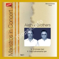 Alathur Brothers - (Air) Songs Free Download (Alathur Brothers – (Air) Movie Songs)
