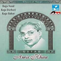 Amir Khan Classical Vocal Songs Free Download (Amir Khan Classical Vocal Movie Songs)